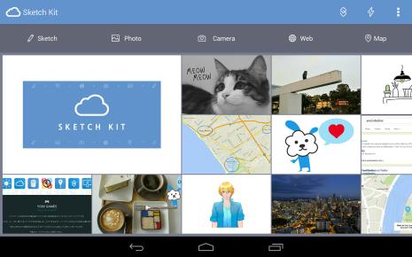Screenshot of Sketch Kit app from Yooii Studios